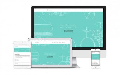 網站設計 – 從企劃開始