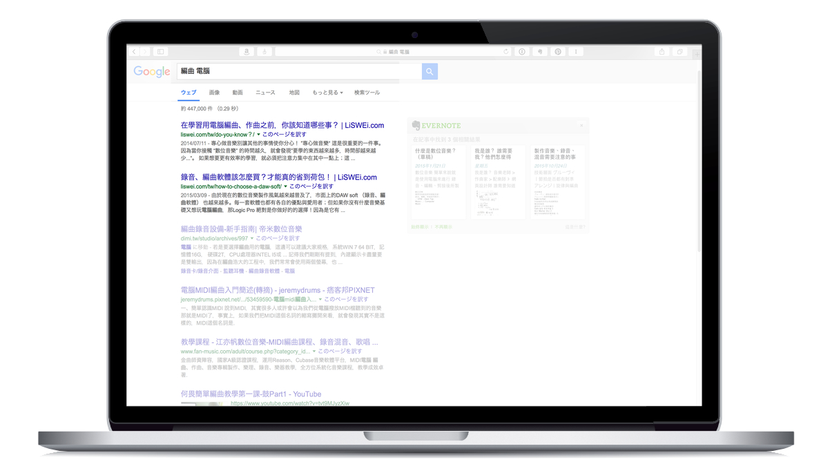 如何提升網站在搜尋引擎中的排名