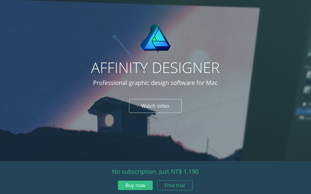 Affinity Designer 的遮罩功能介紹